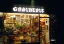 La graineterie Laurendeau rue de Paris 1970. 5 .jpg