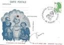 postal5