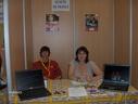 Forum2010 14