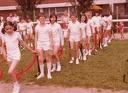 1979 classe stade Municipal Jean Jaures