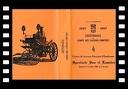 VILLE DE DOMONT d'EAUBONNE  1887/1987